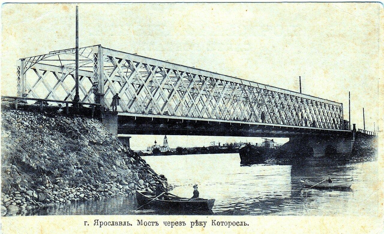 Мост через реку Которосль