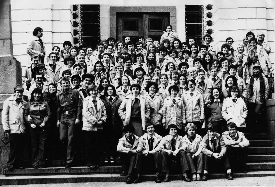 1980. Вожатые лагеря