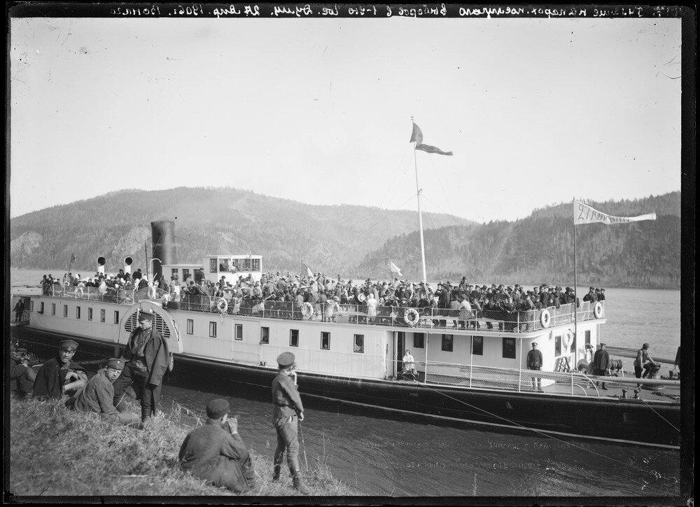 Гуляние на пароходе по случаю выборов в в 1-ю Госдуму. 27.04.1906.jpg