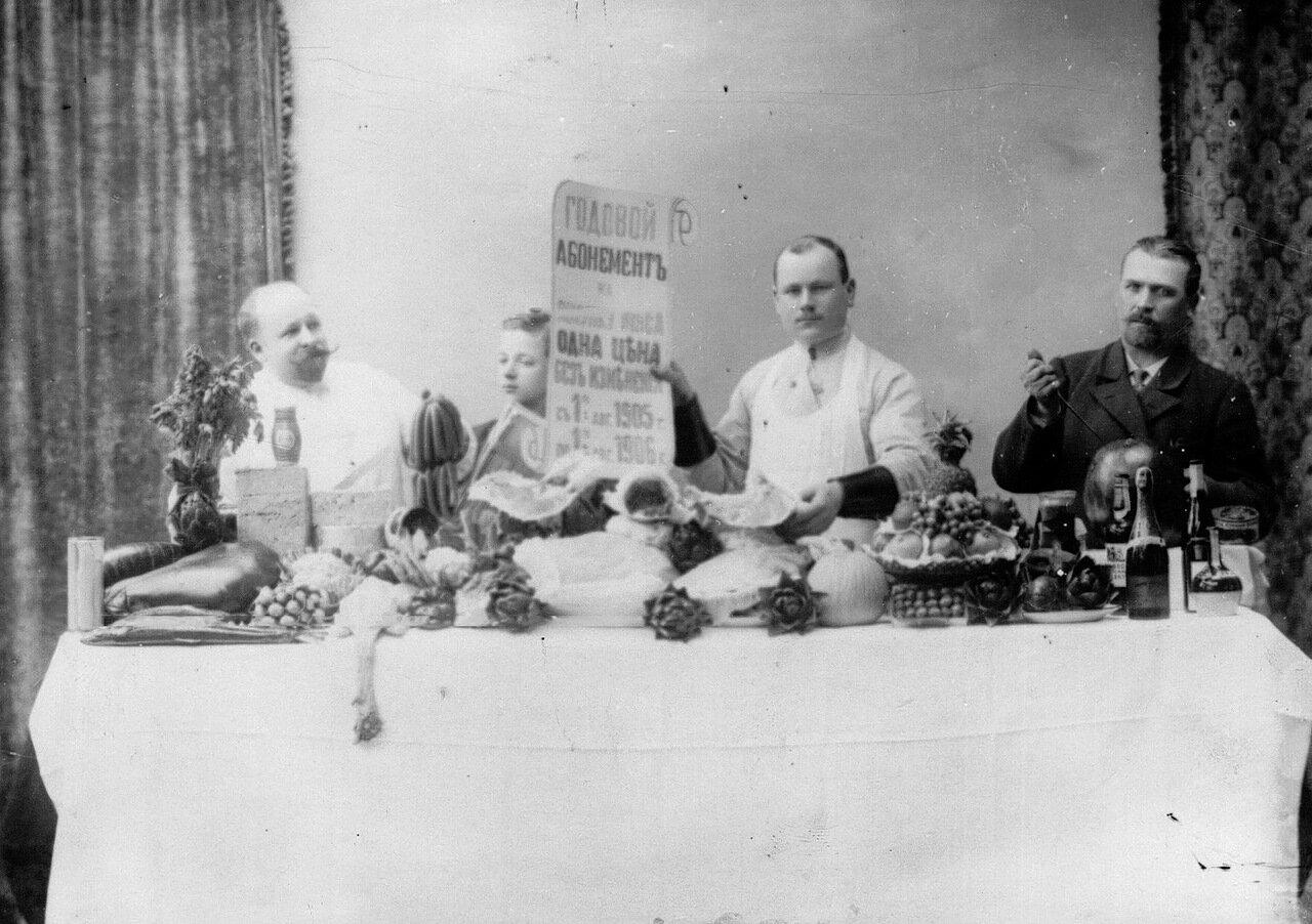 04. Выставка продуктов и объявление о продаже годовых абонементов на покупку мяса