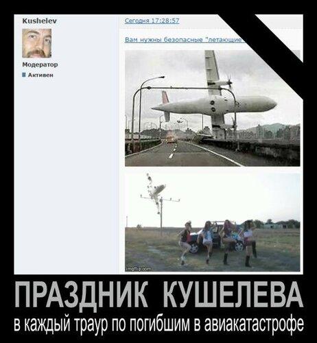 https://img-fotki.yandex.ru/get/967052/158289418.4cd/0_18dd56_a844597b_L.jpg