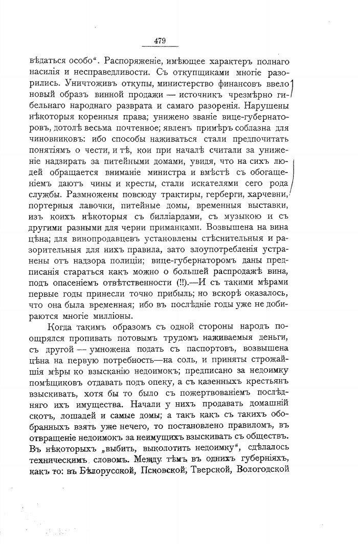 https://img-fotki.yandex.ru/get/967052/199368979.113/0_223917_690d6aad_XXXL.jpg