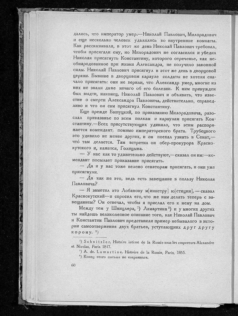 https://img-fotki.yandex.ru/get/967052/199368979.a1/0_214338_ac061f01_XXXL.jpg