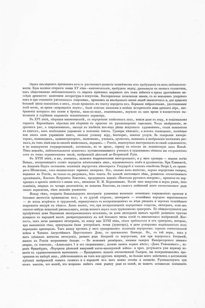 https://img-fotki.yandex.ru/get/967052/199368979.bb/0_2182c5_49ad556f_XXXL.jpg