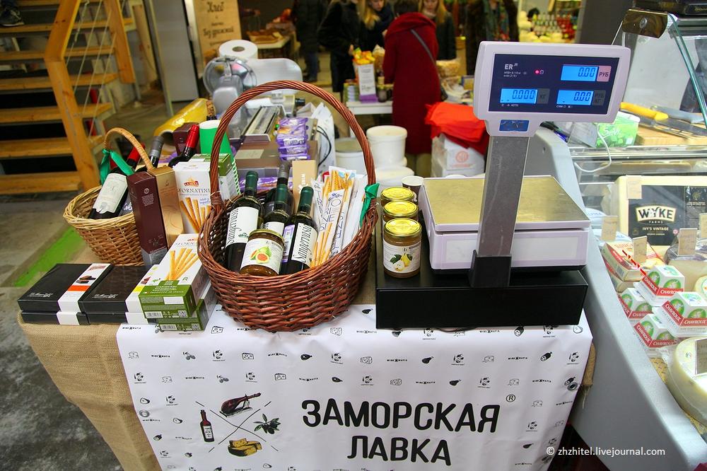 Наш сырный ответ санкциям