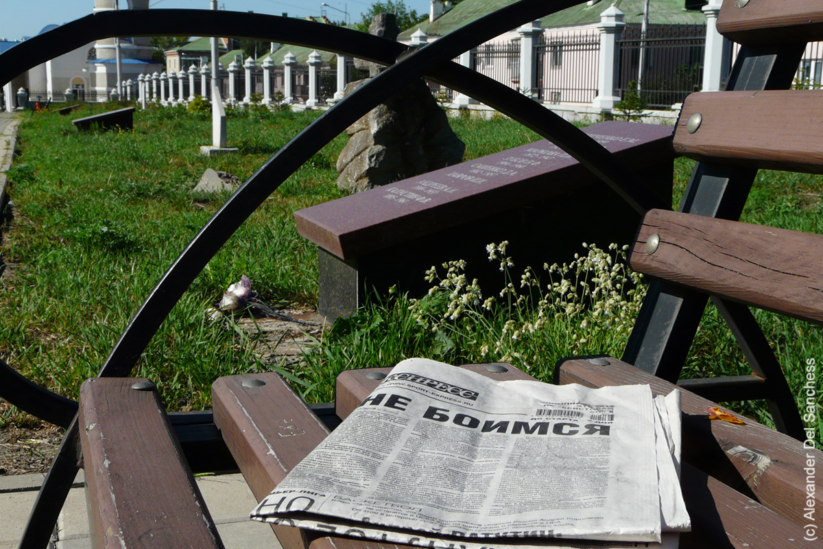 Старое кладбище. фото Del Sanchess