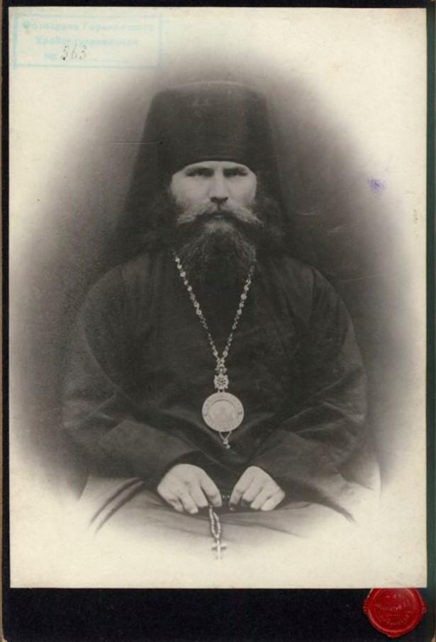 Портрет архиерея Алексея