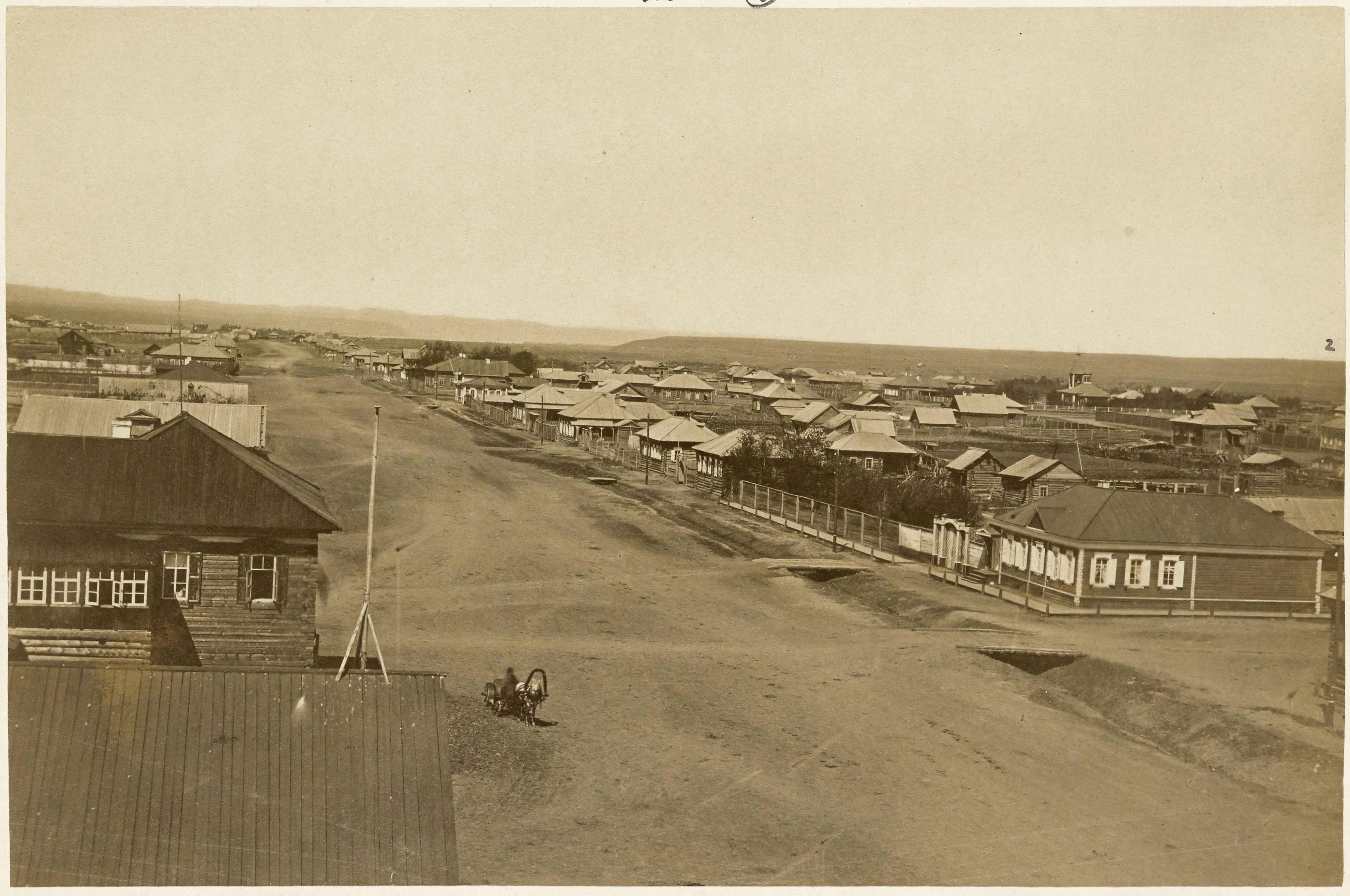 Вид на верхнюю часть города. 1870