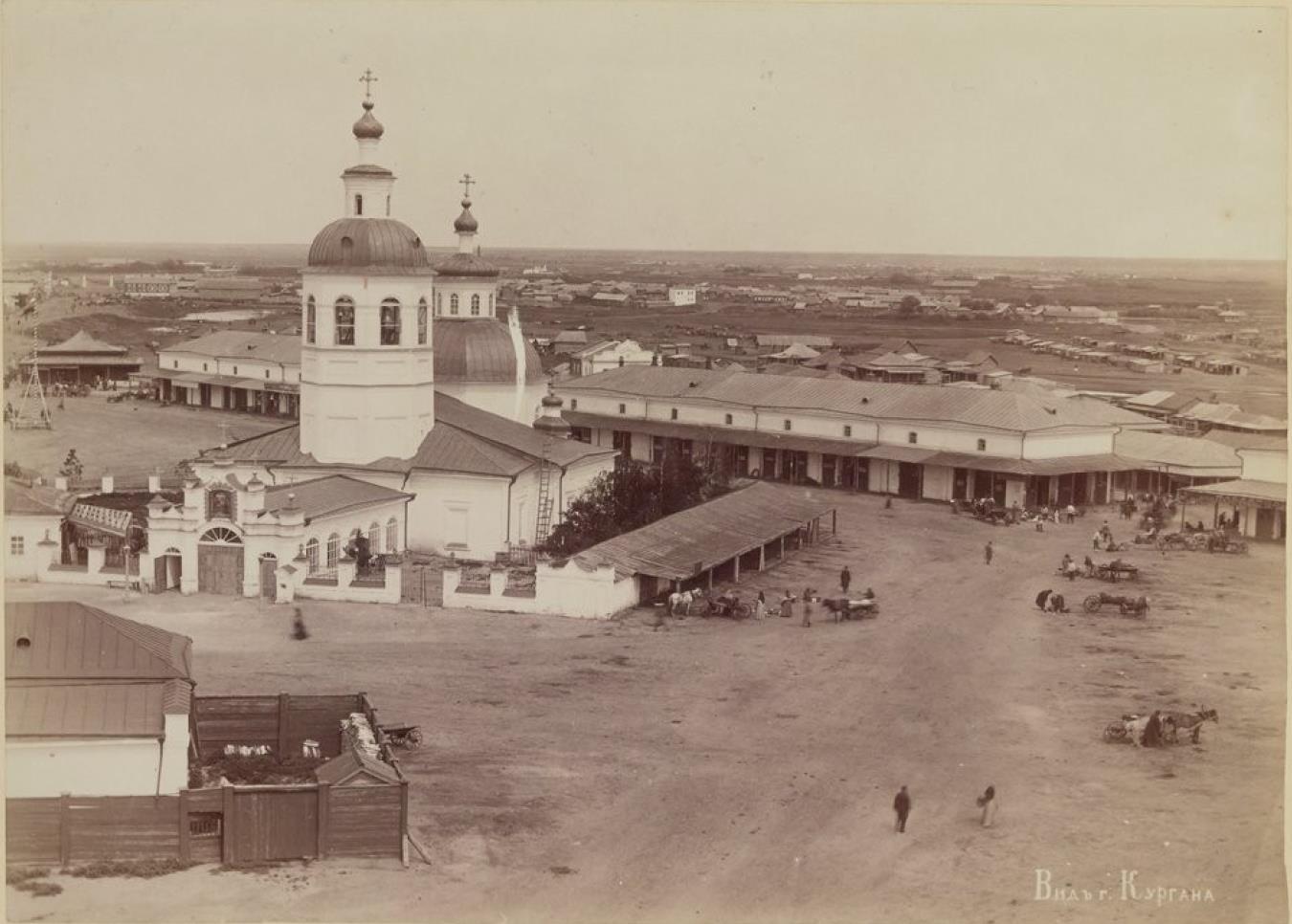 Курган. Троицкая церковь