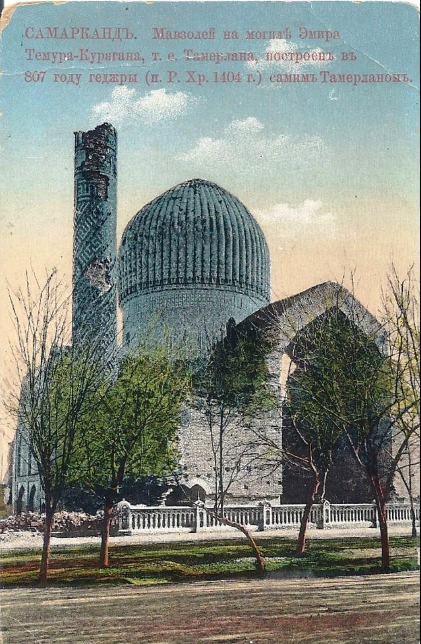 Мавзолей на могиле Эмира Тамерлана