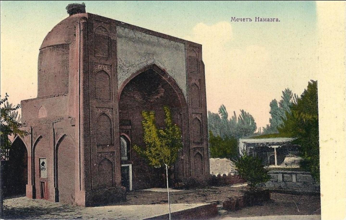 Мечеть Намазга