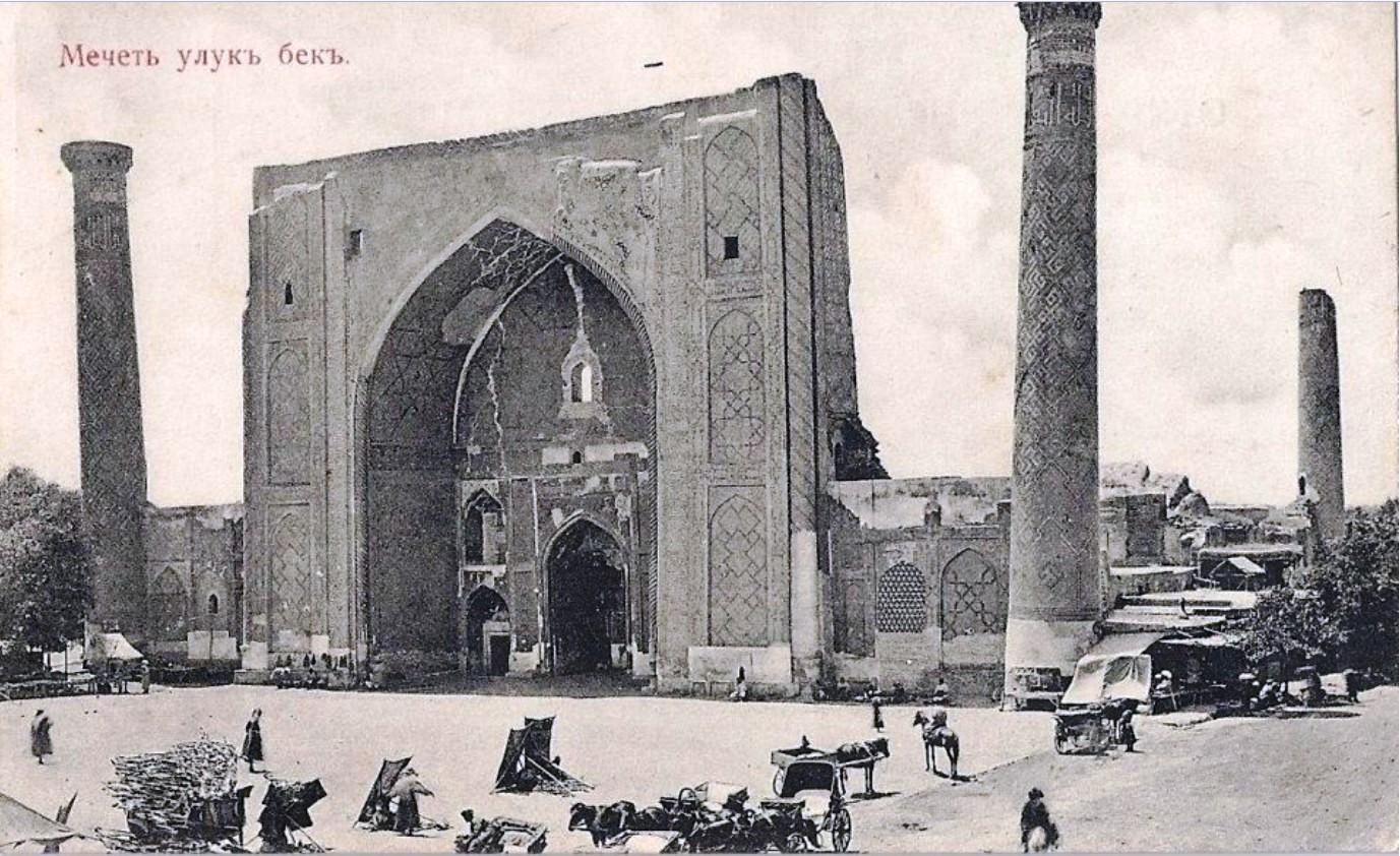 Мечеть Улугбека