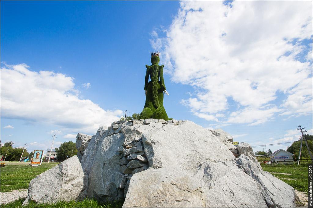 Хозяйка медной горы у шахты Южная Березовский