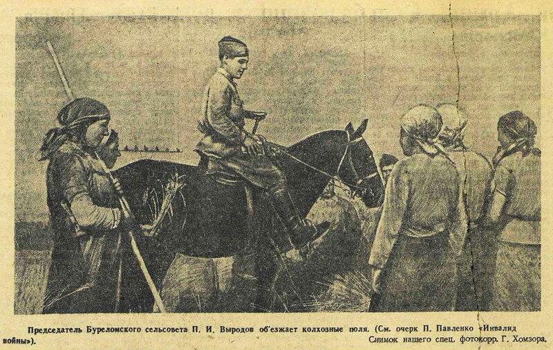 Красная звезда, 15 августа 1942 года