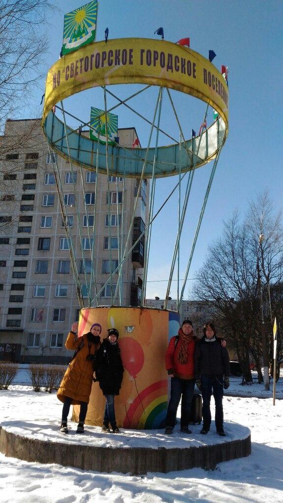 Ленинградская область, Светогорск, СМИ, Геи