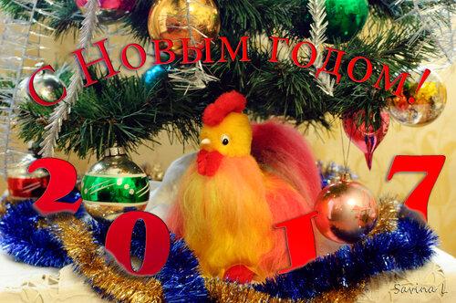 С Новым годом! 0_e79b0_3d99b6d3_L