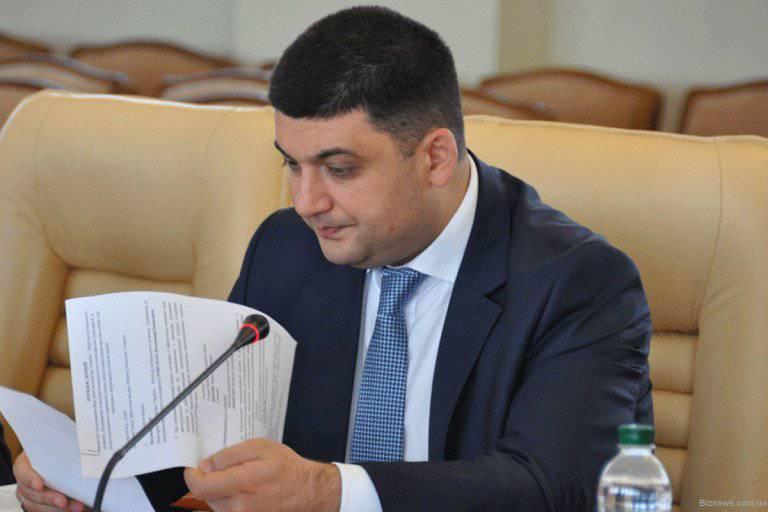Гройсман: Кабинет Министров настроен на конструктивное взаимодействие с парламентом ради реформ