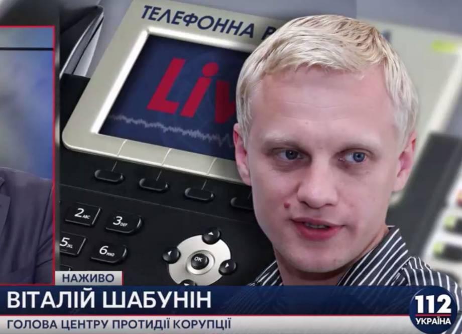 """""""Для меня большая тайна, о чем говорит Луценко"""", - Шабунин заявляет, что с заявлениями относительно Авакова обращался не в ГПУ, а в НАБУ"""