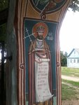 Старца Николая называли живым святым