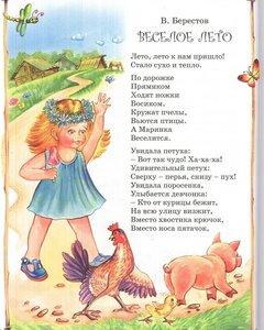 https://img-fotki.yandex.ru/get/96770/19411616.54c/0_11d0fe_bd3da6b_M.jpg