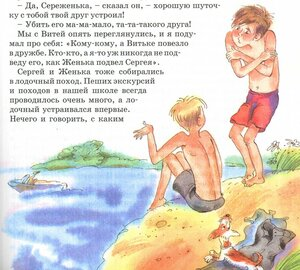 https://img-fotki.yandex.ru/get/96770/19411616.55e/0_11e446_a7b196fc_M.jpg