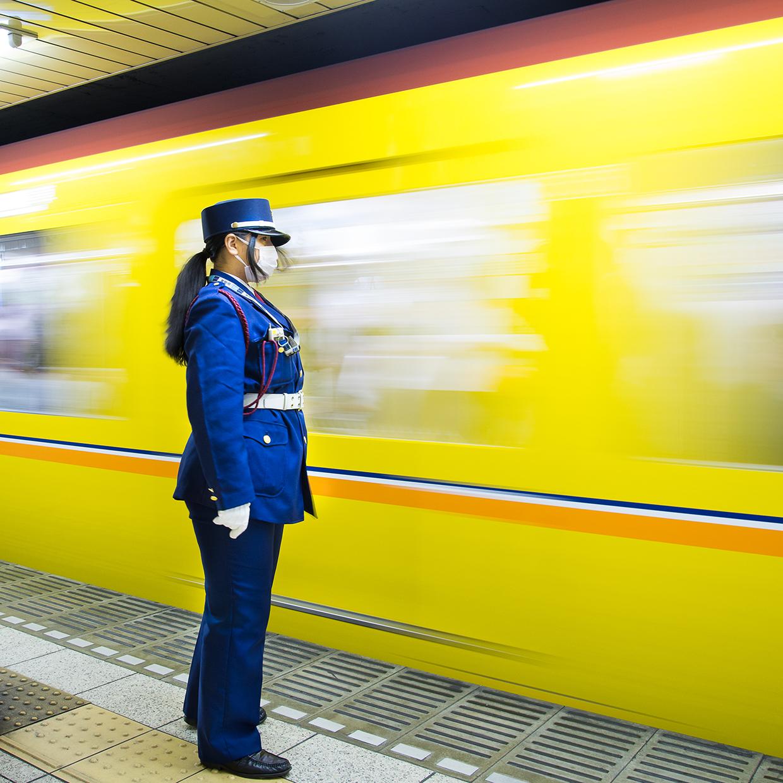 Ground Tokyo / Метро Токио
