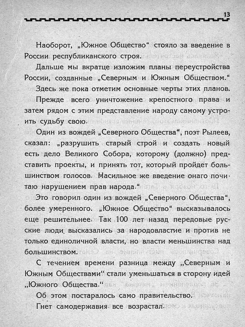 https://img-fotki.yandex.ru/get/96770/199368979.23/0_1bfad1_d1961666_XXXL.jpg