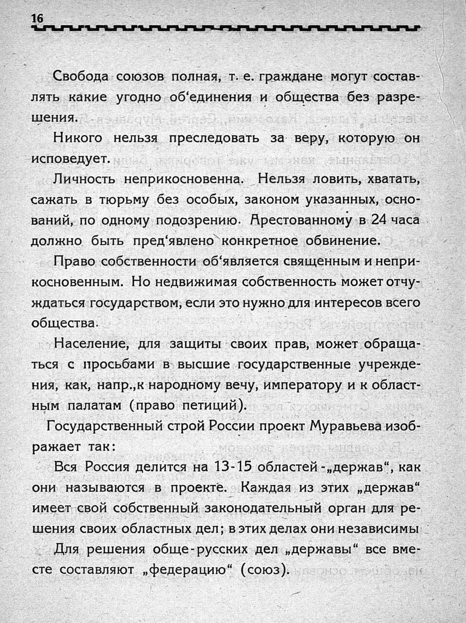 https://img-fotki.yandex.ru/get/96770/199368979.23/0_1bfad4_a6f0386e_XXXL.jpg