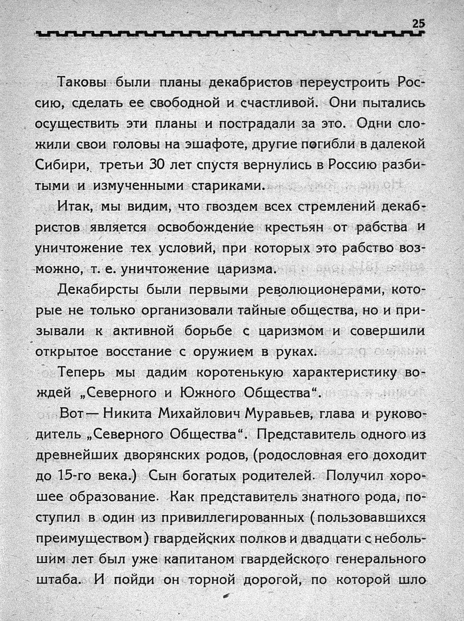 https://img-fotki.yandex.ru/get/96770/199368979.23/0_1bfadd_178624fa_XXXL.jpg