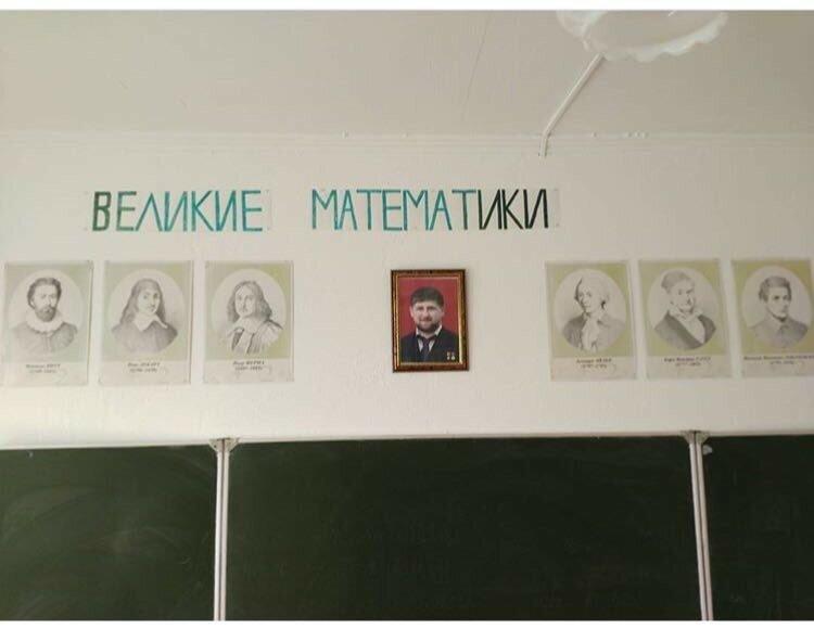 Пифпафсгор