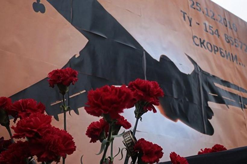 Минобороны окрушении Ту-154: версия теракта пока неснимается