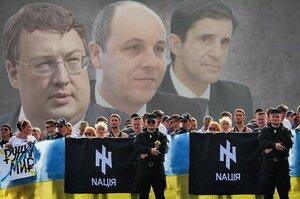 нацисты и их украинское правительство.jpg