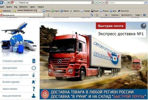 Крымская «Быстрая почта» передала озакрытии из-за кражи