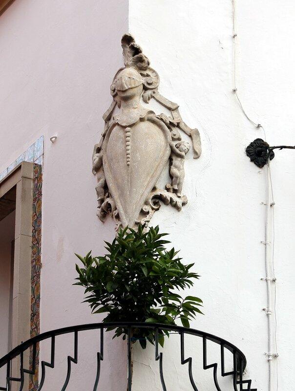 Севильский модерн. Здание булочной Куррос (Panadería Curros)