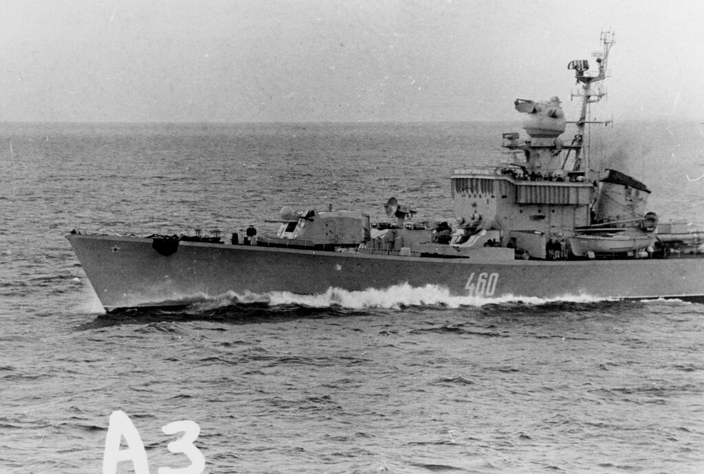 NEUSTRASHIMYII, Soviet Destroyer. View of the forward part of the ship, photographed during 1969 in the Baltic.