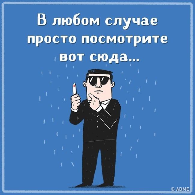 Иллюстратор Leonid Khan специально для AdMe.ru