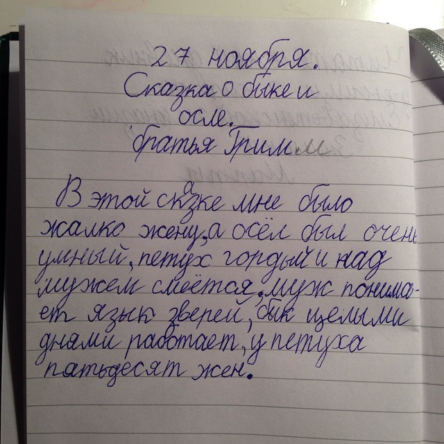 11.Ипричинойтому–вашиуроки!