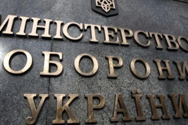 Минобороны Украины заступилось закрымских диверсантов