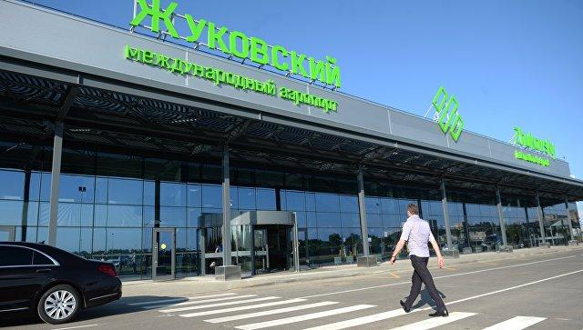 Стала известна дата первого рейса ваэропорт Жуковский