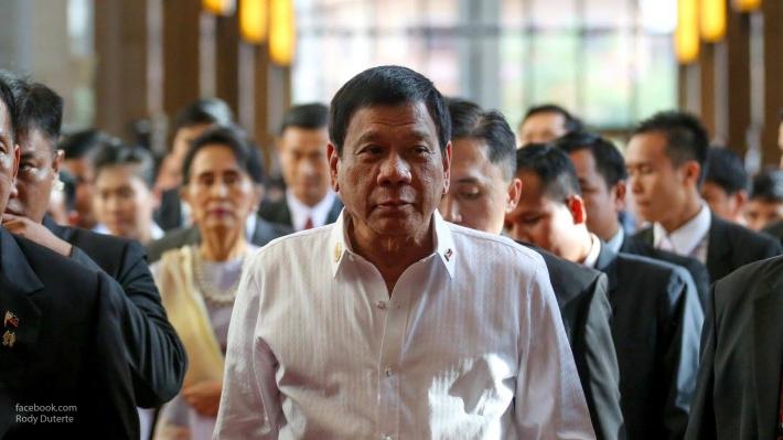 Президент Филиппин рассчитывает насоюзничество изащиту РФ