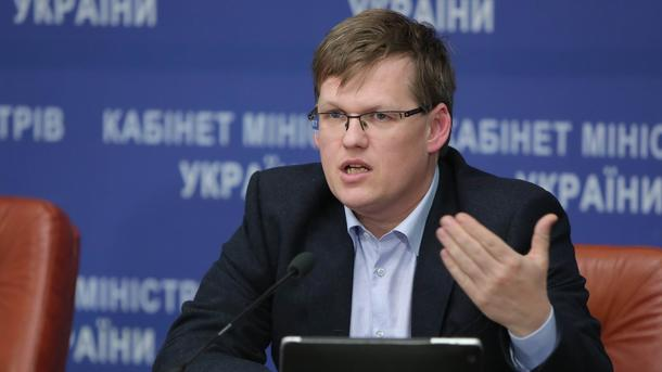 Розенко сообщил обувеличении пенсий вдва этапа