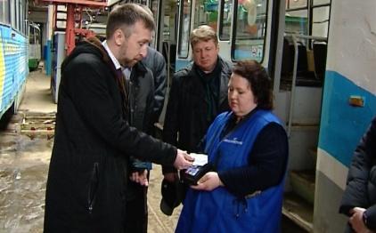 Систему оплаты запроезд картой тестируют вИркутске