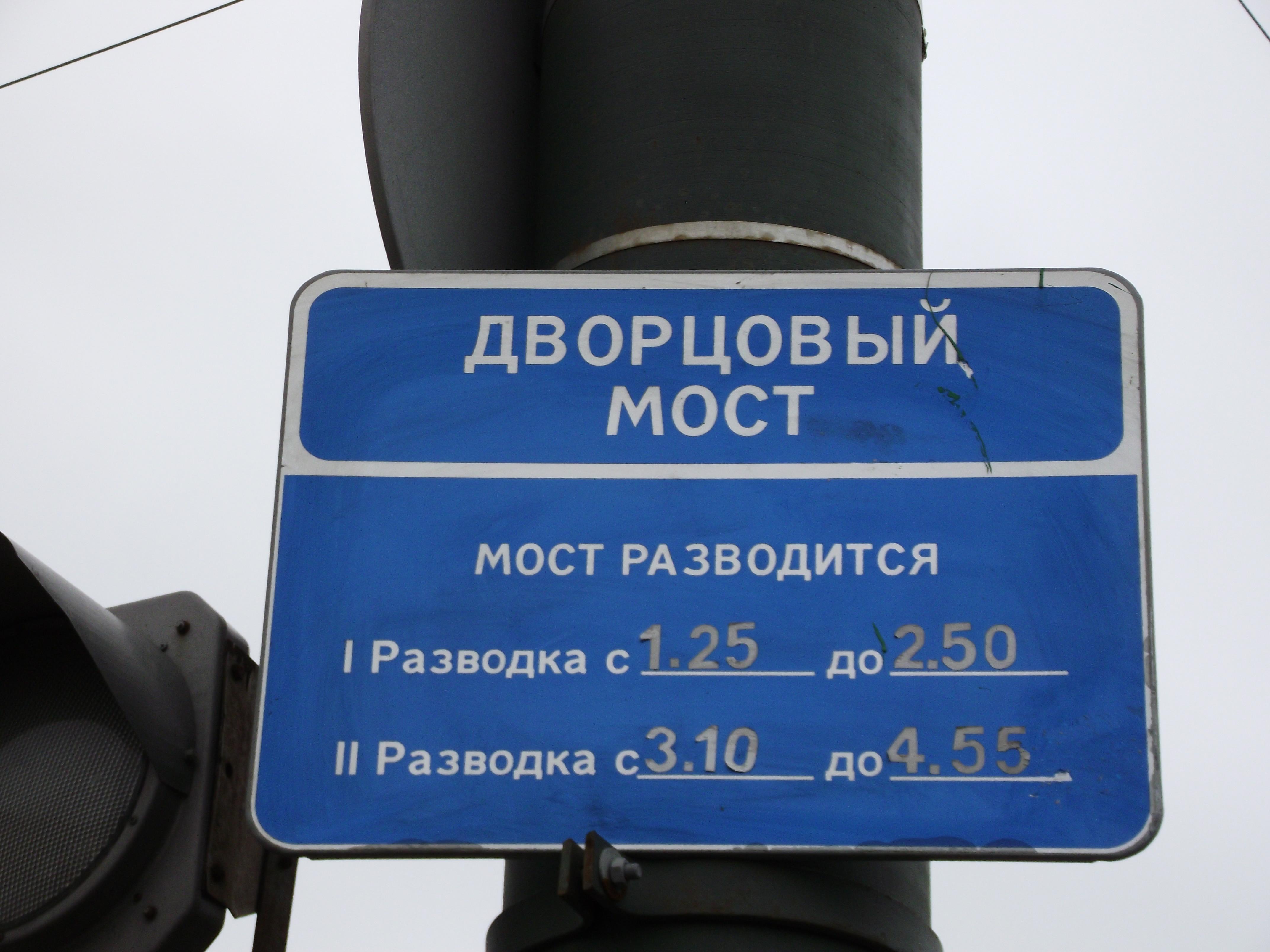 https://img-fotki.yandex.ru/get/96770/308040732.5d/0_14c92b_4ac07105_orig