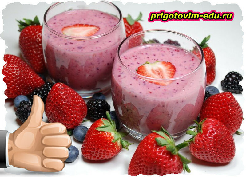 Смузи из ягод с йогуртом