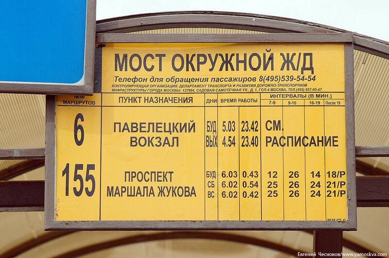 19. 3я Магистральная улица. 30.07.15.03..jpg