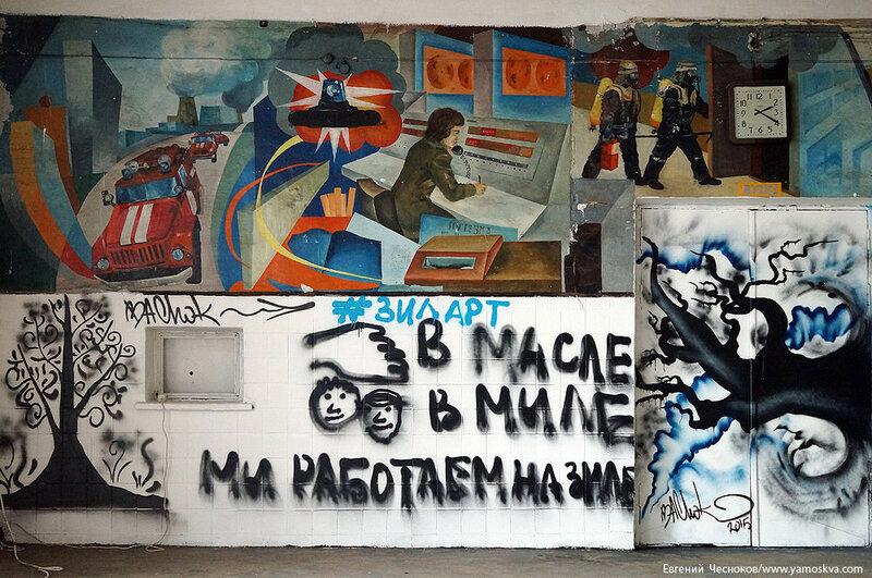 76. ЗИЛ. граффити. 23.07.15.15..jpg