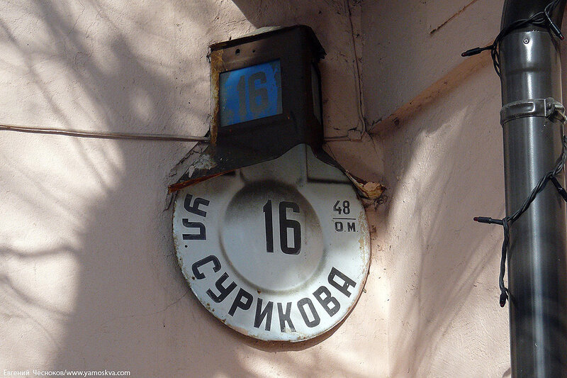 42. Поселок Сокол. 25.02.14.22..jpg