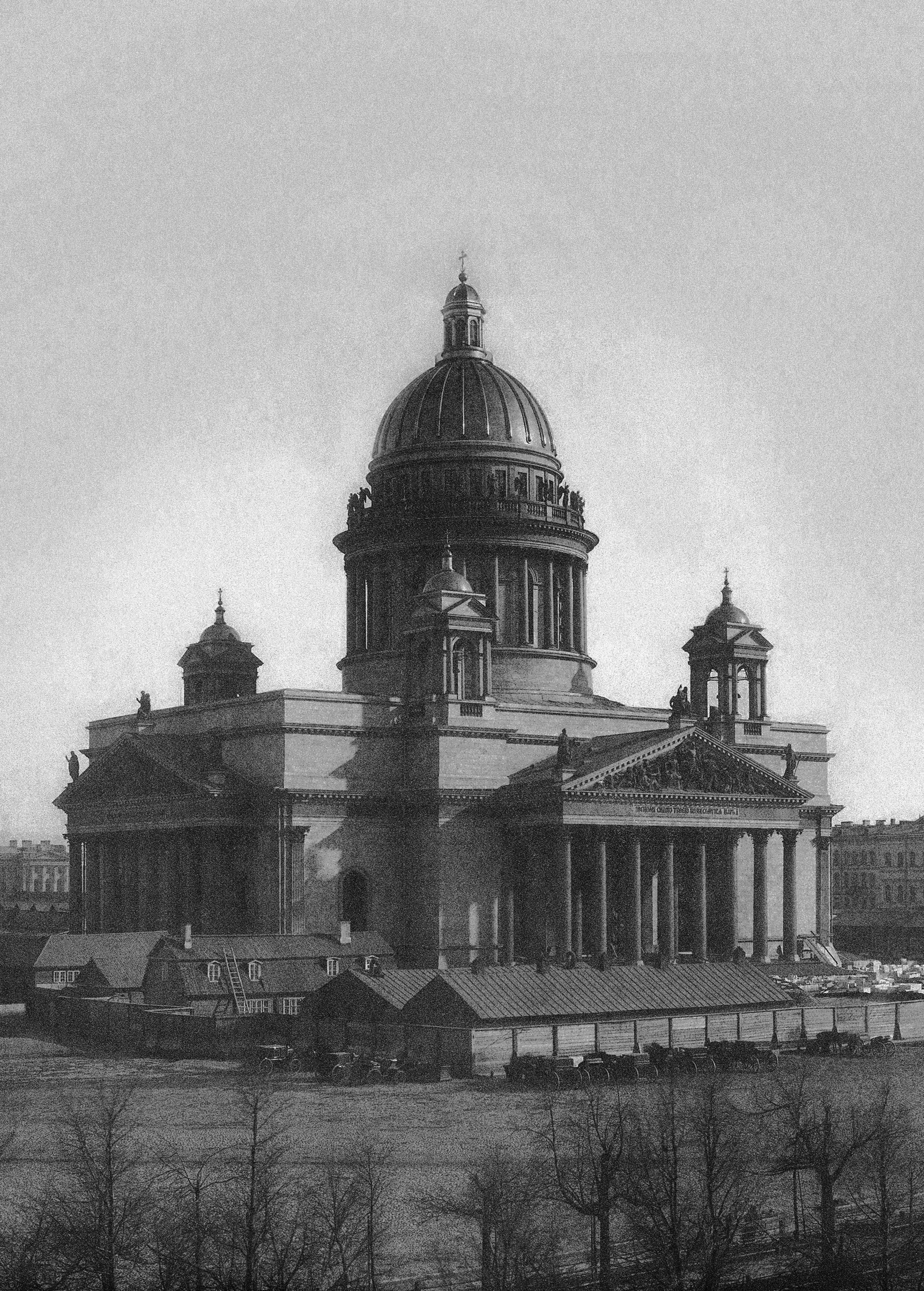 1850-1855 Бианки.jpg