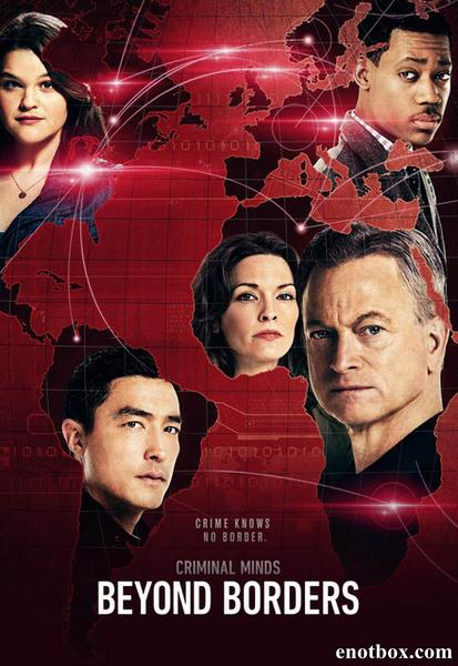 Мыслить как преступник: За границей (1 сезон: 1-13 серии из 13) / Criminal Minds: Beyond Borders / 2016 / ПМ (IdeaFilm) / WEB-DLRip + WEB-DL (720p)