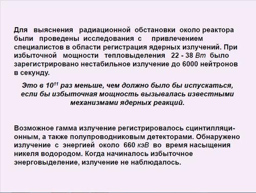 https://img-fotki.yandex.ru/get/96770/51185538.11/0_c25a5_75cb76ad_L.jpg